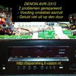 Denon avr-3312
