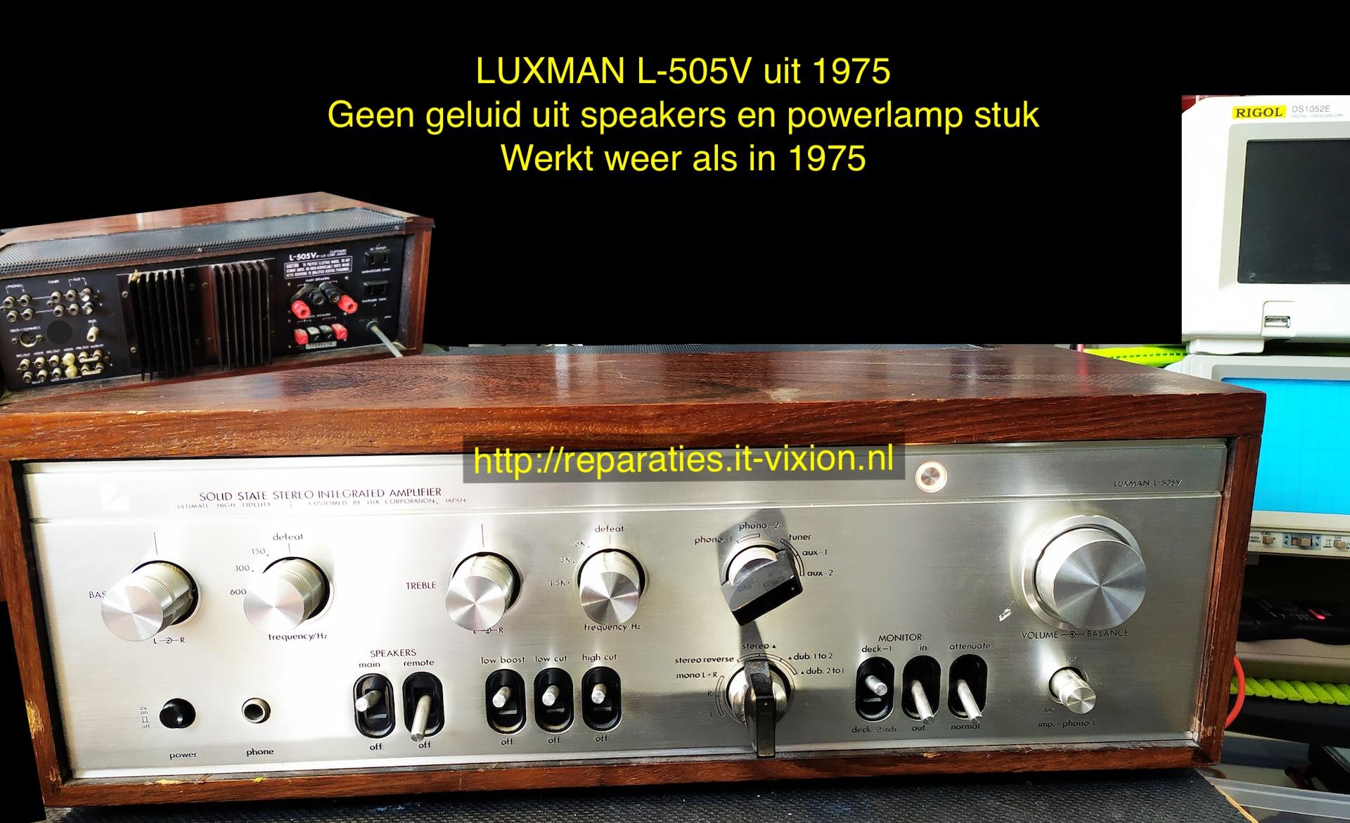 Luxman L505V
