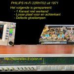 Philips Hi-Fi 22RH702 (1971)